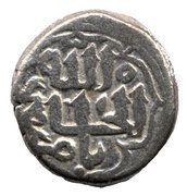 1 Jital de 32 Rati -  Muhammad bin Tughluq – avers
