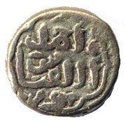 1 Jital de 32 Rati -  Muhammad bin Tughluq – revers