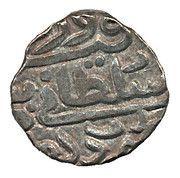 1 Tanka - Firuz Shah Tughluq (Hadrat) – avers