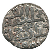 1 Tanka - Firuz Shah Tughluq (Hadrat) – revers
