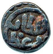 1 Jital Mu'izz-ud-din Kaikubad (1287 - 1290 AD) – avers
