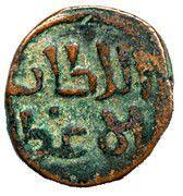 1 Paika - Ghiyath-ud-din Balban (1266 - 1287) – avers