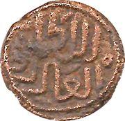 10 Gani - Muhammad bin Tughluq – avers