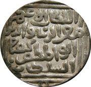 1 Tanka - Muizz al-Din Kaiqubad – avers