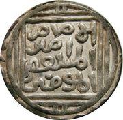1 Tanka - Muizz al-Din Kaiqubad – revers