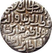 Tanka - Qutb-ud-Din Mubarak (Atelier d'Hadrat Dehli) – avers