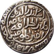 Tanka - Qutb-ud-Din Mubarak (Atelier d'Hadrat Dehli) – revers