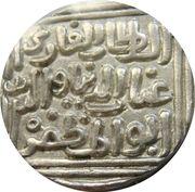 Tanka - Ghiyath al-din Tughlaq (Hadrat Dehli mint) – avers