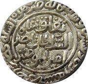 Tanka - Ghiyath al-din Tughlaq (Hadrat Dehli mint) – revers