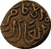 Paika - Muhammad bin Tughluq – avers