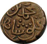 Paika - Muhammad bin Tughluq – revers