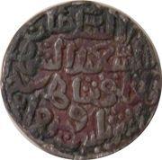 Tanka - Muhammad bin Tughluq – avers