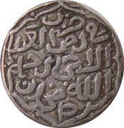 Tanka - Muhammad bin Tughluq – revers