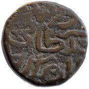 Falus (32 Rati) - Firuz Shah Tughluq – avers