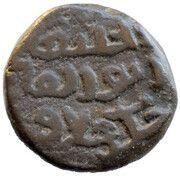 Falus (32 Rati) - Firuz Shah Tughluq – revers
