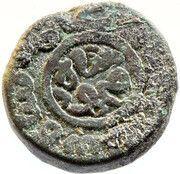 2 Falus - Mubarak Shah II (Sayyid) – avers