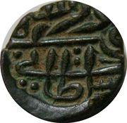 Jital - Firuz Tughluq – avers