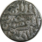 1 Tanka - Firuz Shah Tughluq – avers