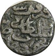 1 Tanka - Firuz Shah Tughluq – revers
