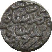 1 Jital - Muhammad bin Farid (Hadrat Dehli mint) – avers