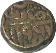 1 Paisa - Muhammad Adil Shah Suri (Delhi Sultanate) – avers