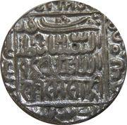 1 Tanka - Sher Shah Suri (mintless Bengal type) – avers
