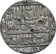 1 Tanka - Sher Shah Suri (mintless Bengal type) – revers