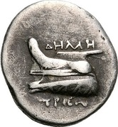 Hemidrachm (Demetrias) – avers