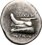 Hemidrachm (Demetrias) – avers