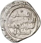 Dirham - Ali Iqbal al-Daula – revers