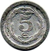 5 centimes - Chambre de commerce - Deux-Sèvres [79] – revers