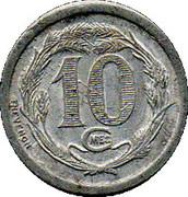 10 centimes - Chambre de Commerce - Deux-Sèvres [79] – revers