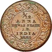 1/12 Anna - Victoria [Narayan Rao] – revers