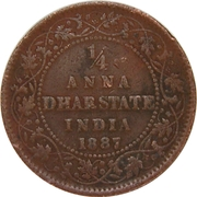¼ Anna - Anand Rao Pawara III – revers