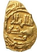 Fractional Dinar - al-Zahir Isma'il - 1032-1044 AD (Dhu'l-nunid of Toledo) – avers