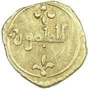 Fractional Dinar - Sharaf al-dawla Yahya I - 1043-1075 AD (Dhu'l-nunid of Toledo) – revers