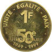 1 Franc (50ème anniversaire de la monnaie nationale) – revers