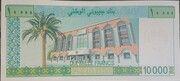 10000 Francs Banque Nationale – revers