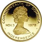 150 Dollars - Elizabeth II (Traité de paix entre Israël et Égypte) – avers