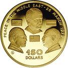 150 Dollars - Elizabeth II (Traité de paix entre Israël et Égypte) – revers
