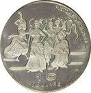 10 Dollars - Elizabeth II (Indépendance - Histoire du Carnaval) – revers