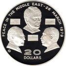 20 dollars - Elizabeth II (Traité de paix entre Israël et Égypte) – revers