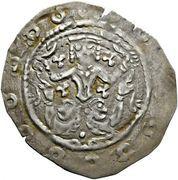 1 pfennig Henri II / XI