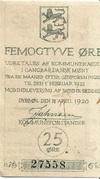 25 Øre (Danish issue) – avers