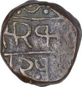 1 paisa - Udai Singh – revers