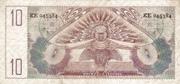 10 Gulden – revers