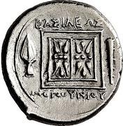 Stater - Monunios (Kings of Illyria; Dyrrachion) – revers