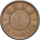 5 li  (Banque Chi Tung) – avers