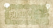 50 Fen – revers