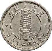 1 chiao (Banque Chi Tung) -  avers